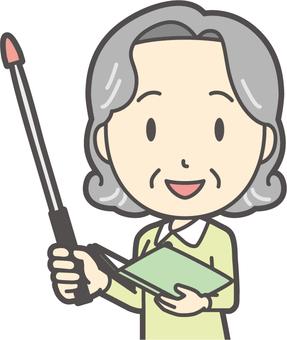 Elderly Bob Female -221 - Bust