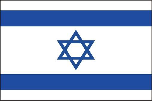 Israeli flag (without name)