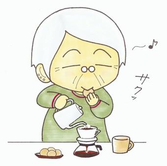 할머니의 커피 브레이크