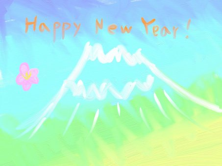 New year's card Mt. Fuji and plum