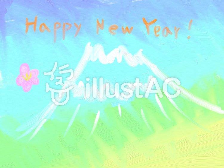 年賀状 富士山と梅のイラスト