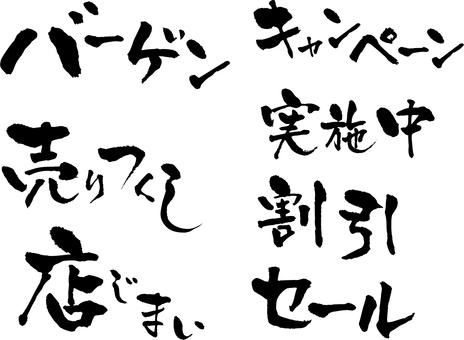 Handwritten character