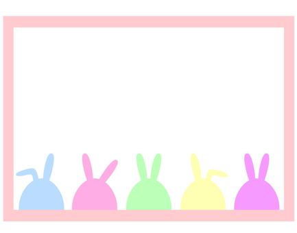 Frame Easter