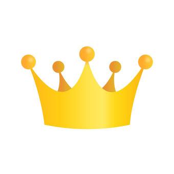 王冠(金)