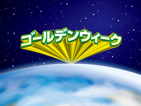 Earth and three-dimensional characters: Golden week