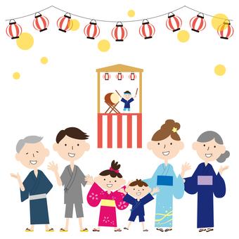 Good family Family summer festival with yukata