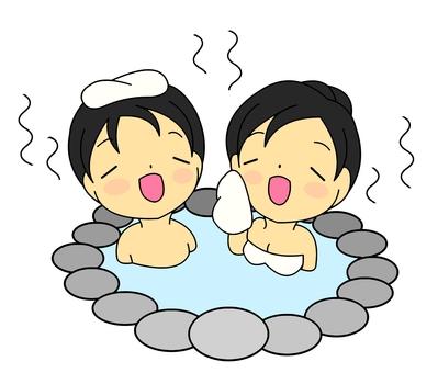 mixed bathing