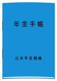 New pension notebook (blue · blue