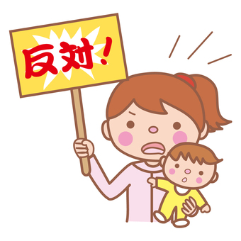 Mother with opposite placard