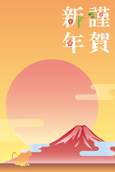 Red Fuji New Year's card Hockey New Year