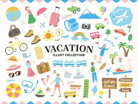 휴일 및 여행 일러스트 세트