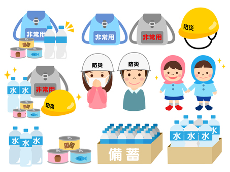 Disaster material collection