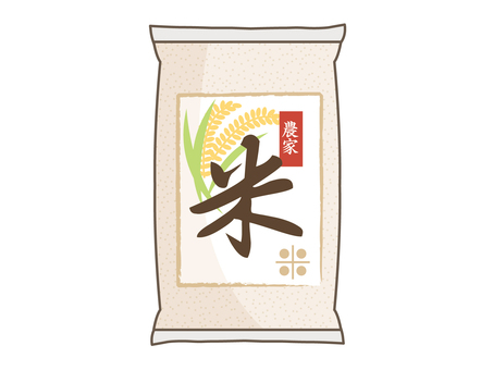 Rice (US bag)