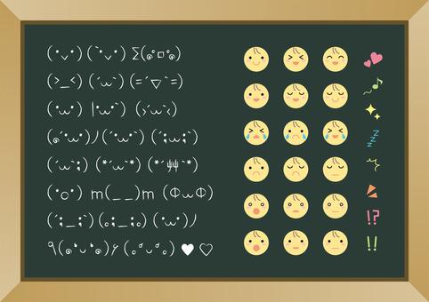 Emoticon 01