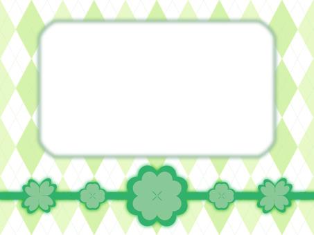 クローバー・メッセージカード2