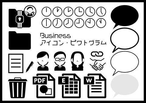 Business icon pictogram