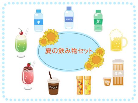 Summer drink set