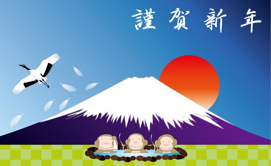 New Year's Card Osaru's Public Bath Postcard Size