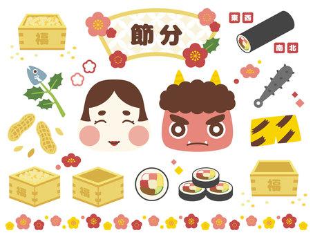 Setsubun illustration material set