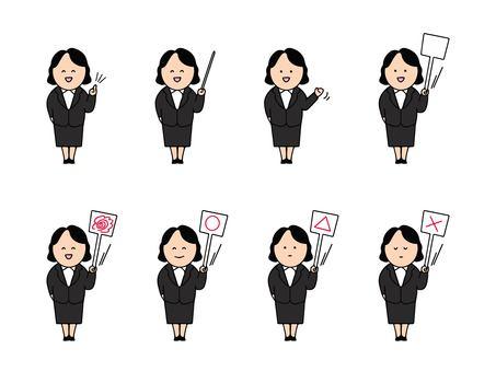 Woman in a suit Description Rating