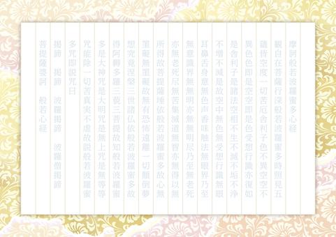 Watanabe writing