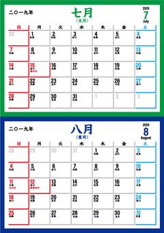 2019 Calendar July August