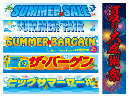 Summer sale flyer title