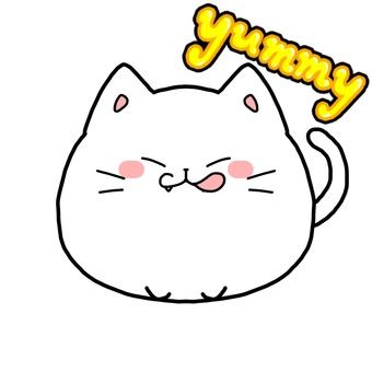 白猫 yummy