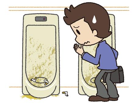 Dirty men's toilet
