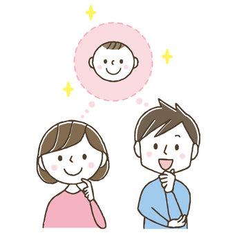 Pregnancy / fertility treatment / couple / cute female / male