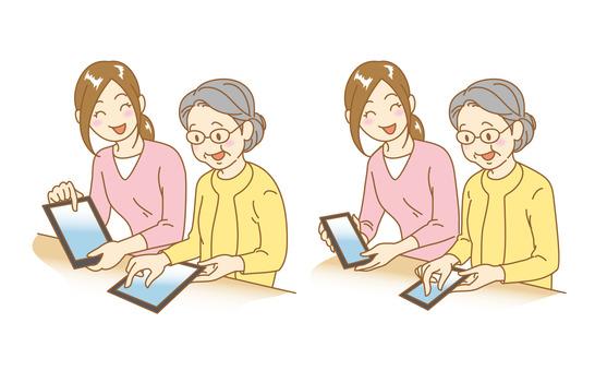 Smartphone / tablet classroom
