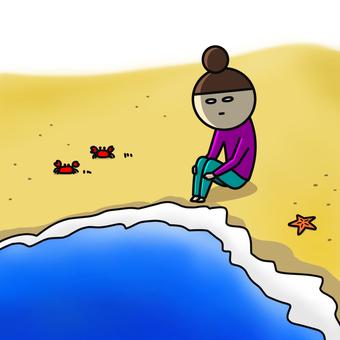 Alone beach