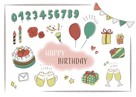 生日快樂派對生日