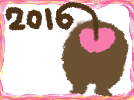 2016 buttocks