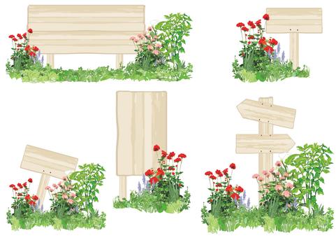 원목 간판 (정원)