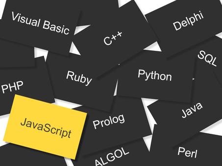 Programming language JavaScript