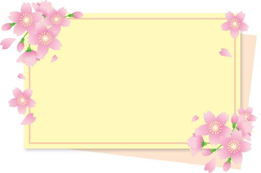 Cherry blossom frame square