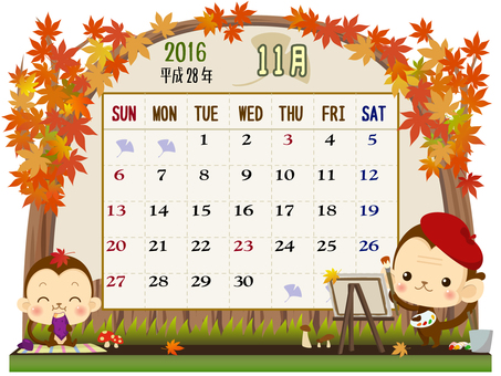 November's calendar (2016