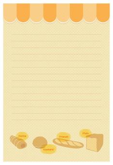 Bakery notepad