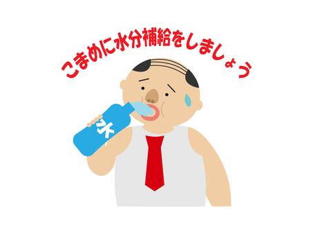 직장인들이 물을 마시고있는 일러스트