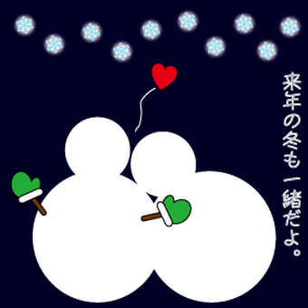 Snowmen's Love