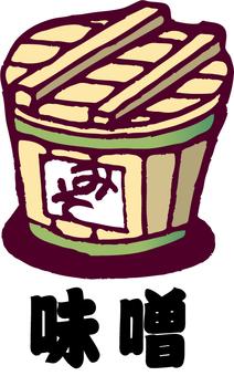 Miso barrel