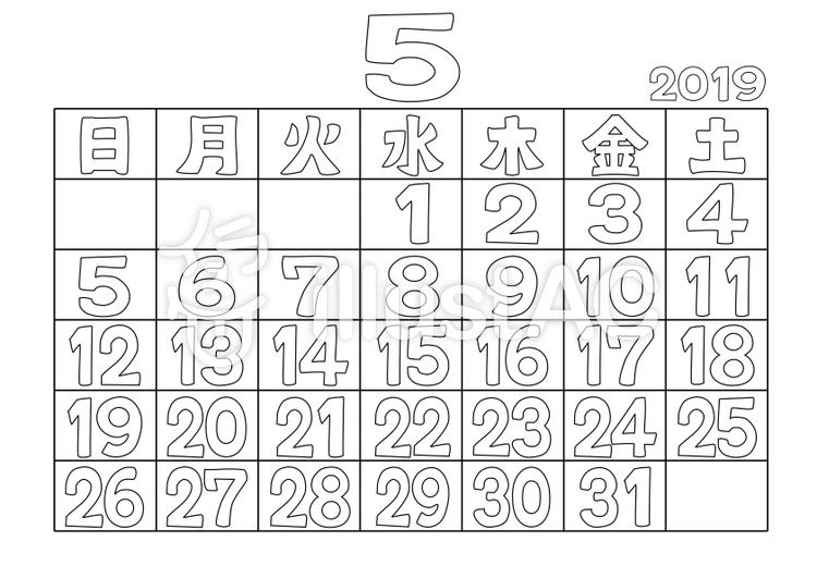 ぬりえカレンダー19年5月イラスト No 無料イラストなら イラストac
