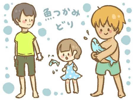 Grab a fish