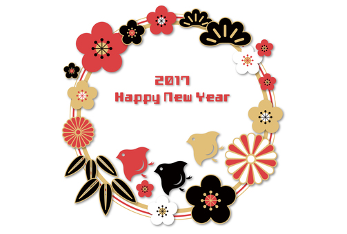 New Year cards 211