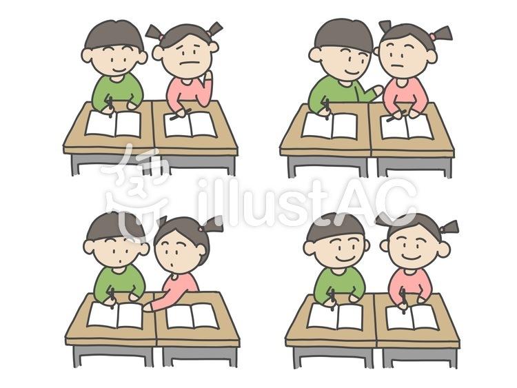 ペア学習をする子どもイラスト No 937129無料イラストなら