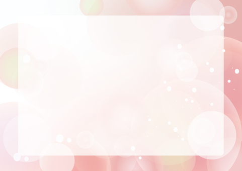 Huahua background pink letter