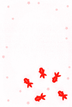 Goldfish (vertical)