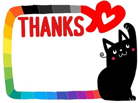 검은 고양이의 메시지 카드