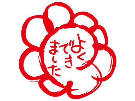 Red pen flower